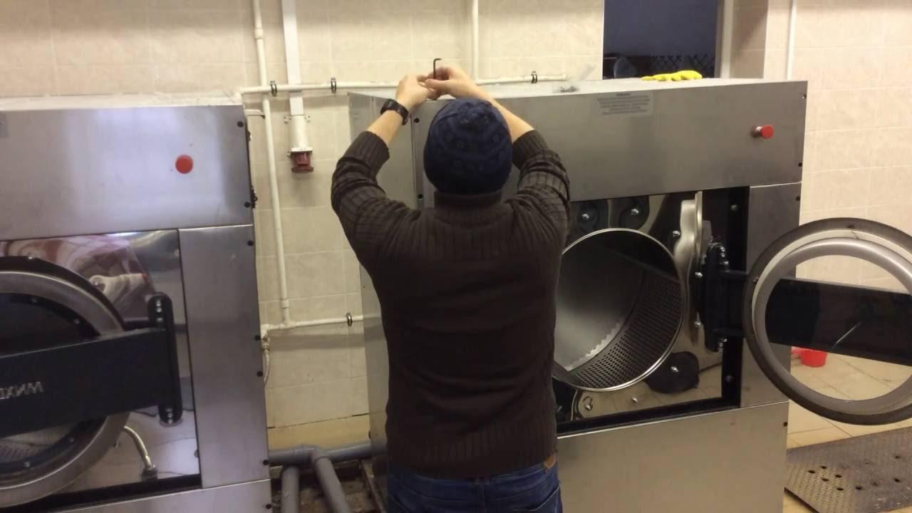 Ремонт промышленных посудомоечных машин самара услуги мастера по ремонту стиральных машин